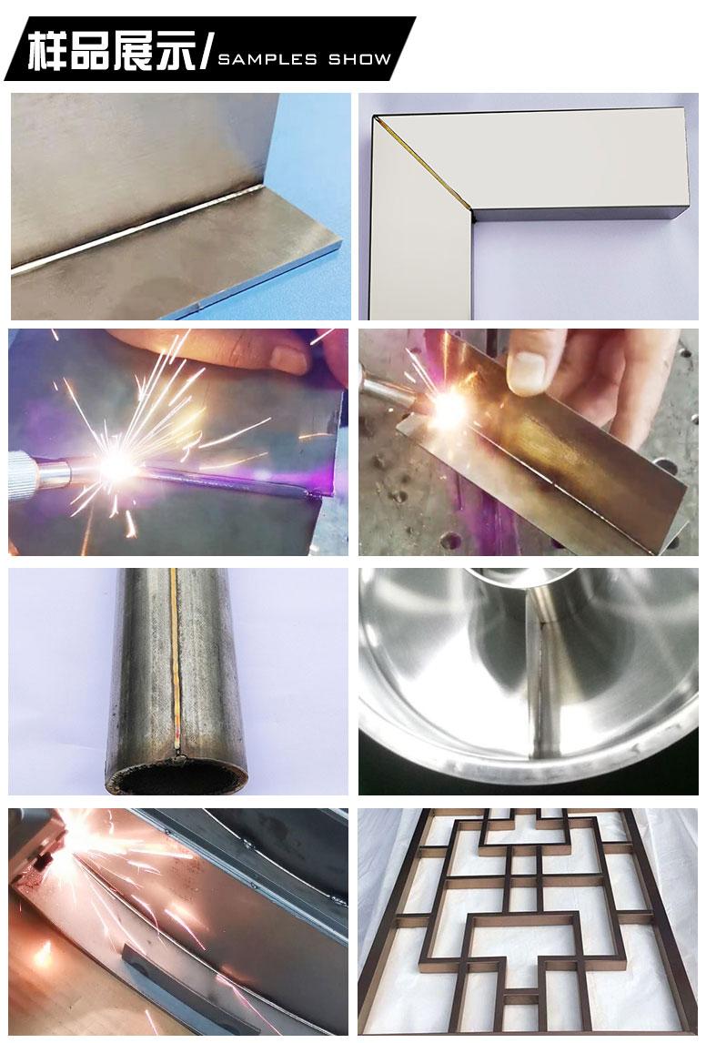 四轴联动激光焊接